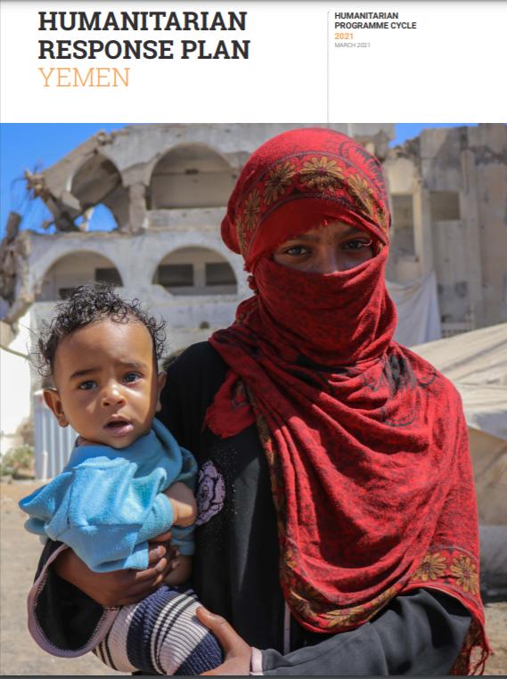 Humanitarian_Response_Plan